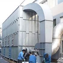 鹤壁环保设备3万风量木工除尘设备