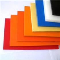 山东松丽塑料大量供应抗冲击耐腐蚀聚乙烯衬板料仓衬板