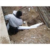 北清路家庭水管漏水維修