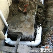 房山長溝一樓水管改造維修