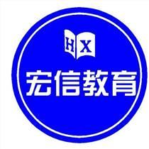 深圳龍崗布吉成人大專本科學歷