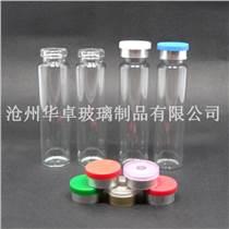 河北华卓管制型10ml口服液瓶的市场价值体?#20013;?#24335;