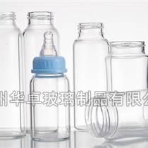 高度透明的嬰孩奶瓶就選擇華卓高硼硅材質