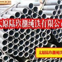 大量供应优质电工纯铁、电磁纯铁型号齐全