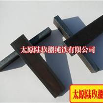 大量供应优质电工纯铁电磁纯铁厂家直销