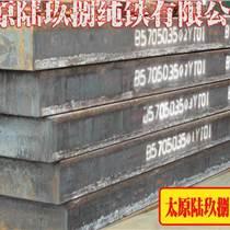 大量供应优质电工纯铁、电磁纯铁原料