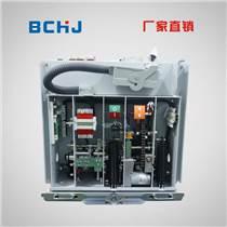 VS1真空高壓斷路器機構