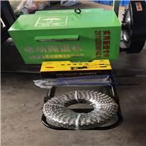 江蘇常州混凝土繩鋸切割機電動無線遙控繩鋸機專業切割鋼