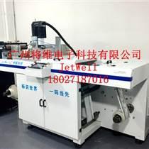 煙包裝條碼噴碼機 農產品不干膠標簽二維碼UV噴碼機