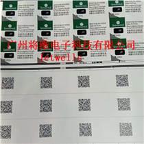 二維碼噴碼機 防偽防串漸變二維碼UV噴碼機廠家