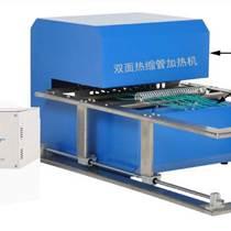 自动热缩管烘烤机 热缩管加热工具 热缩管加热机
