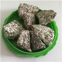 麦饭石滤料 泡水麦饭石 枕头用麦饭石 美容泡澡麦饭石