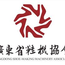 2019广州国际鞋机鞋材皮革工业展览会