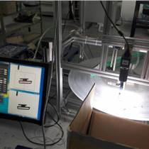 沃佳機器視覺 缺陷檢測儀器 瑕疵在線檢測設備