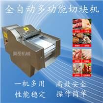 全自动商用切鸡块机切排骨鸡鸭鱼块猪脚切块机电动切肉机