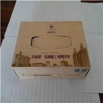 唐山定做盒抽纸