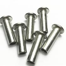 半空心鉚釘威海半空心鉚釘半空心鉚釘生產廠家