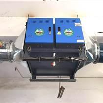 川渝油煙凈化器
