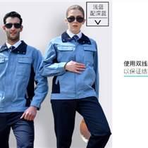 北京西城工作服定做款免費設計