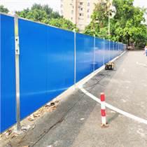 围挡/档 彩钢夹芯围挡 施工岩棉防火护栏 蓝白PVC