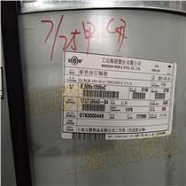 燁輝抗靜電彩鋼板特殊彩涂正品零售批發