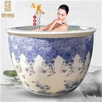 定做1.2米青花陶瓷大缸洗浴缸溫泉泡澡缸