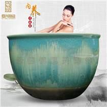 定做景德鎮陶瓷泡缸 陶瓷泡澡缸 溫泉洗浴缸廠家