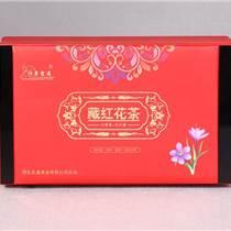 定制茶具禮盒 logo 茶具包裝禮盒 高檔 優質功夫