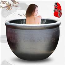 定做精美陶瓷洗浴大缸 溫泉泡澡大缸廠家