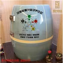 定做負離子養生缸 活瓷能量缸 陶瓷養生甕廠家