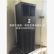 實驗室精密空調廠家 檔案室恒溫恒濕空調廠家