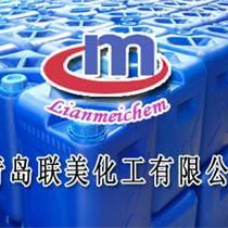 紡織環保耐久阻燃劑FR-1032
