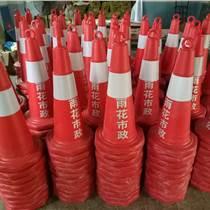 湖南长沙交通设施交通锥 路锥 方锥供应
