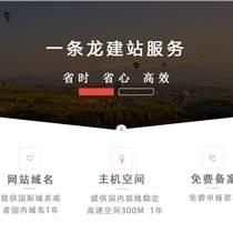 微東莞市各鎮網站建設、小程序定制開發