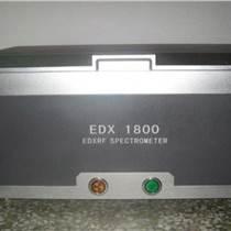 鉛、汞、鎘、鉻、氯、溴檢測儀