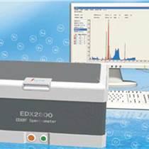 貴金屬測試儀 電鍍液鍍層檢測儀