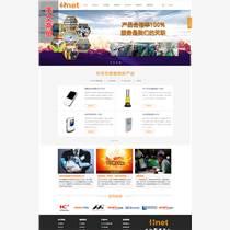營銷型外貿網站建設 外貿推廣 雙語網站建設