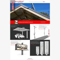 營銷型外貿網站建設外貿推廣英文網站建設