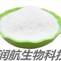 批發供應食品級增稠劑刺槐豆膠