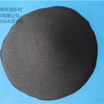 供应粉末冶金专用98金属硅粉