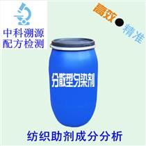 陶瓷添加剂配方检测机构