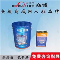 水性丙烯酸工程机械漆
