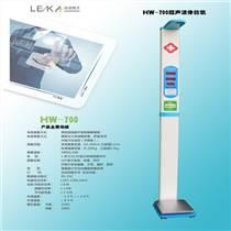 身高體重秤廠家直銷 醫用身高體重計LED顯示語音播報