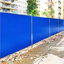 時代彩鋼夾芯板圍擋施工用泡沫擋板PVC市政圍擋彩鋼瓦