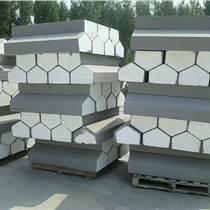 三門峽陜縣地熱 擠塑板
