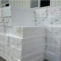 洛陽孟津擠塑板品牌