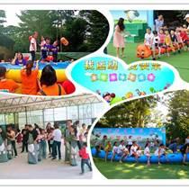 松崗周邊親子游好地方松山湖生態園親子游活動玩什么