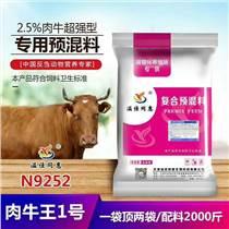 育肥牛饲料育肥牛专用饲料