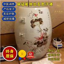 厂家直销美容院蒸缸瓮蒸活瓷能量缸 巴马磁蒸缸 负离子养生瓮