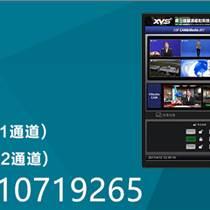 万影通全国建设4K真三维虚拟演播室 VRcast真三